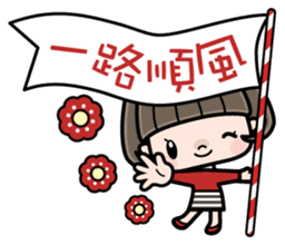Cute girl with bobbed hair 2 sticker #8484935