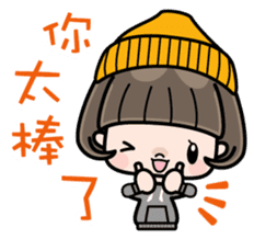 Cute girl with bobbed hair 2 sticker #8484936
