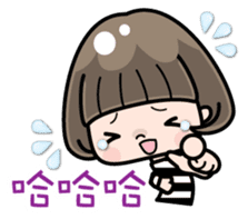 Cute girl with bobbed hair 2 sticker #8484937