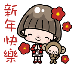 Cute girl with bobbed hair 2 sticker #8484943