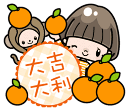 Cute girl with bobbed hair 2 sticker #8484946