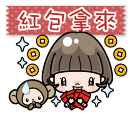Cute girl with bobbed hair 2 sticker #8484947