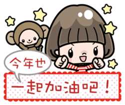 Cute girl with bobbed hair 2 sticker #8484949