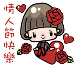 Cute girl with bobbed hair 2 sticker #8484953