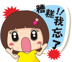 Daily expressions of spirit sticker #8485903