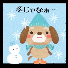 Cute animal stickers (Winter)