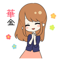 Busy girl at work and love sticker #8496015