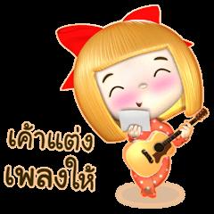 Music in singer