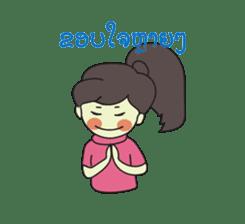 Laos Girls sticker #8502113