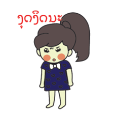 Laos Girls sticker #8502131