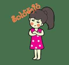 Laos Girls sticker #8502137