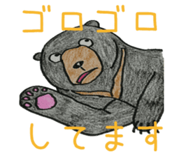 Here we go! Mr.Sun bear sticker #8508281