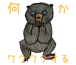Here we go! Mr.Sun bear sticker #8508302