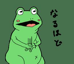 I'm a frog sticker #8509394
