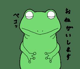 I'm a frog sticker #8509405