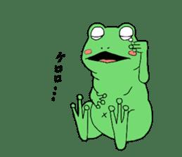 I'm a frog sticker #8509410