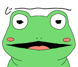 I'm a frog sticker #8509417