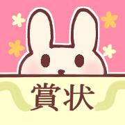 สติ๊กเกอร์ไลน์ Bouncy Rabbit -reaction-