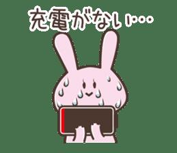 The rabbit which sweat sticker #8519037