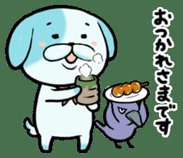 inuzo&karasumaru sticker #8519286