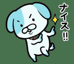 inuzo&karasumaru sticker #8519287