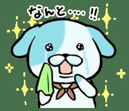 inuzo&karasumaru sticker #8519288