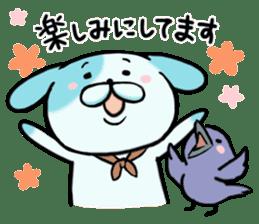inuzo&karasumaru sticker #8519289