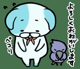 inuzo&karasumaru sticker #8519293