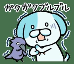 inuzo&karasumaru sticker #8519296