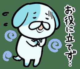 inuzo&karasumaru sticker #8519299