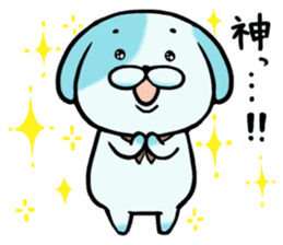 inuzo&karasumaru sticker #8519305