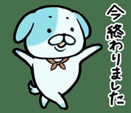 inuzo&karasumaru sticker #8519306