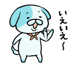 inuzo&karasumaru sticker #8519307