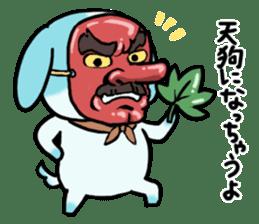 inuzo&karasumaru sticker #8519312