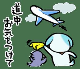 inuzo&karasumaru sticker #8519316