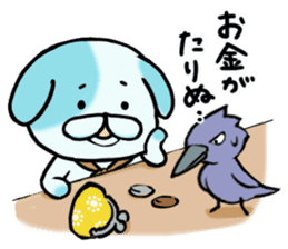 inuzo&karasumaru sticker #8519318