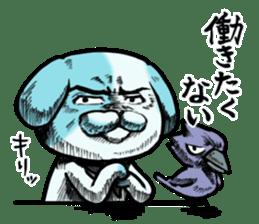 inuzo&karasumaru sticker #8519319