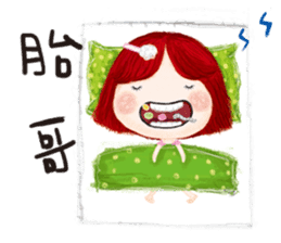 Listen maya say sticker #8521272
