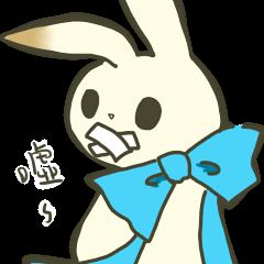The Ribbon Bunny Rabby