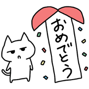 สติ๊กเกอร์ไลน์ Konishi celebration sticker