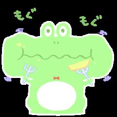 pastel frog