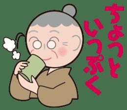 Haruko's daily sticker #8536986