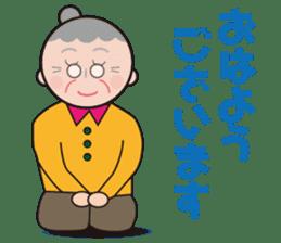 Haruko's daily sticker #8536987