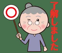 Haruko's daily sticker #8536988