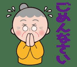 Haruko's daily sticker #8536989