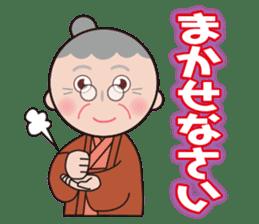 Haruko's daily sticker #8536992
