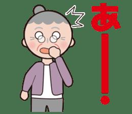 Haruko's daily sticker #8536994