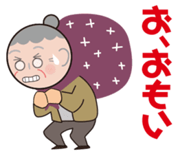 Haruko's daily sticker #8536995