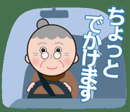 Haruko's daily sticker #8536999