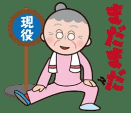 Haruko's daily sticker #8537003